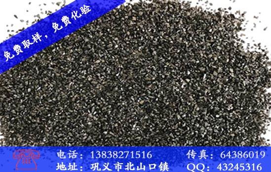 黔东南果壳净水活性炭