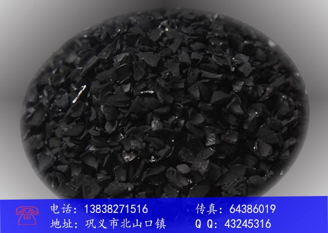 罗定杏壳活性炭