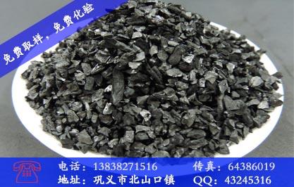 霍州果壳活性炭