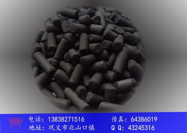 西安煤质柱状活性炭