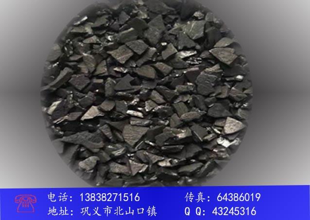 罗定椰壳活性炭