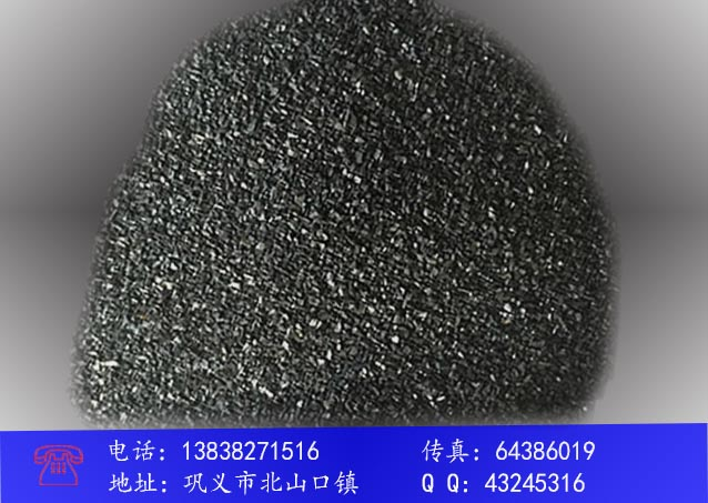 黔东南煤质颗粒活性炭