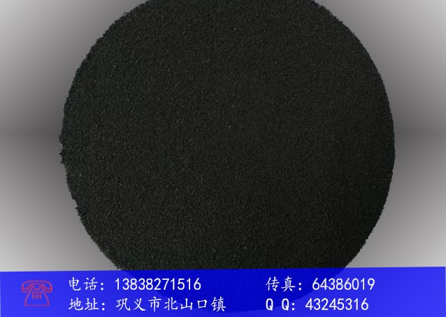 黔东南粉末活性炭